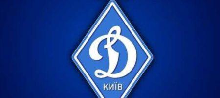 СМИ: Цена ФК «Динамо» упала в четыре раза, Суркисы его продают
