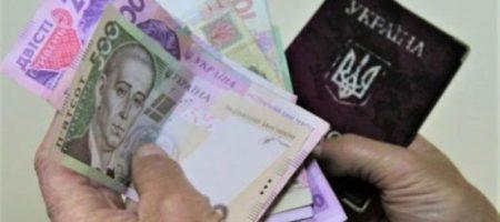 """На деньги могут не рассчитывать: в Пенсионном фонде """"обрадовали"""" некоторых пенсионеров"""