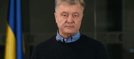 Порошенко обвинил Офис Президента в госизмене. ВИДЕО