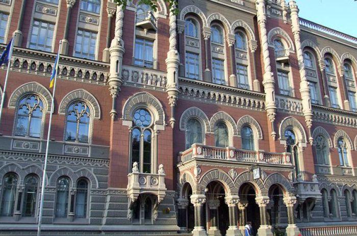 Украинцы будут предупреждать банки о покупках: новшество от НБУ