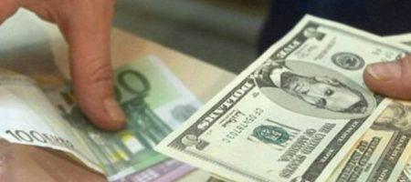 Доллар и евро летят на дно