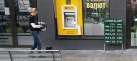 В НБУ спрогнозировали резкий скачок валюты