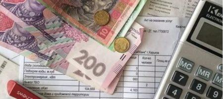 Абонплата на электроэнергию: как будут платить украинцы с 2021 года