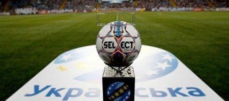 Клубы УПЛ планируют возобновить чемпионат 30 мая и завершить его 24 июля (обновлено)