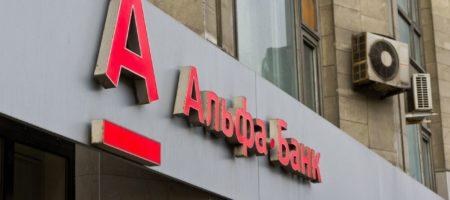 В центре Москвы захватили заложников в отделении банка