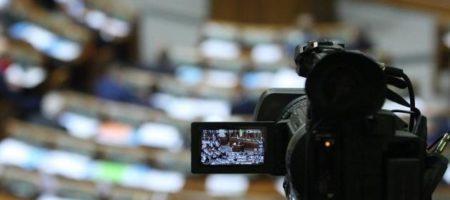 """Верховная Рада приняла """"антиколомойский закон"""""""