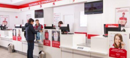 """""""Новая почта"""" с 1 июня изменит правила работы: что нужно знать"""