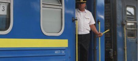 Укрзализныця позволила ездить в плацкартных вагонах при одном условии