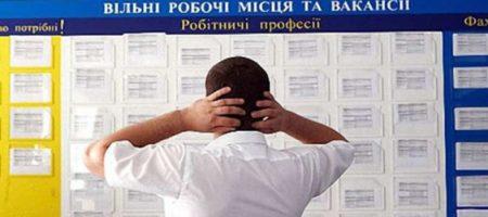 Кабмин планирует изменить процедуру относительно коронавирусного пособия по безработице