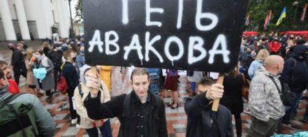В центре Киева митингуют за отставку Авакова