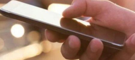 Пять приложений, которые надо немедленно удалить из смартфона на Android