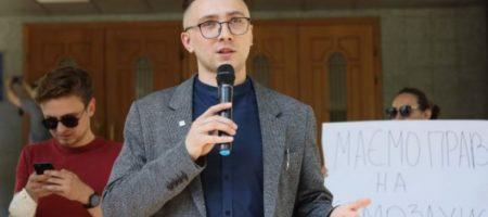 Нападавшего на Стерненко одессита объявили в розыск