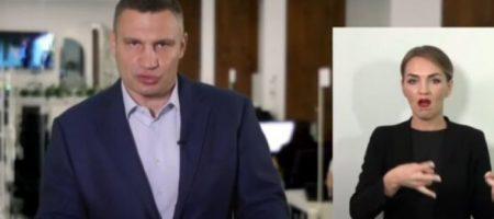 """Новый хит: """"п*ська"""" мэра Кличко порвала Сеть (ВИДЕО)"""