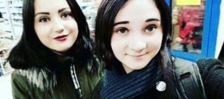 Два трупа в шкафу: убийство девушек в Киеве раскрыто