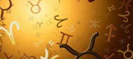 Гороскоп на июль: сложное начало и шанс улучшить жизнь для этих знаков Зодиака