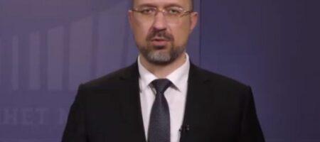Премьер Шмыгаль заговорил о тотальном карантине в Украине (ВИДЕО)