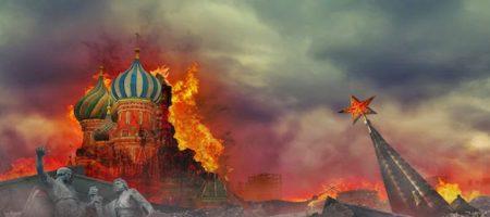 СНБО предрекает скорый развал России