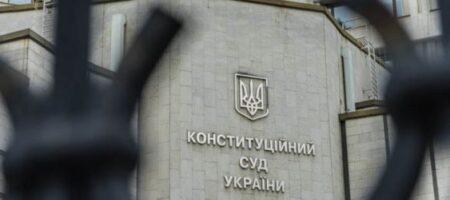 КСУ завтра возьмется за вопрос конституционности закона о языке