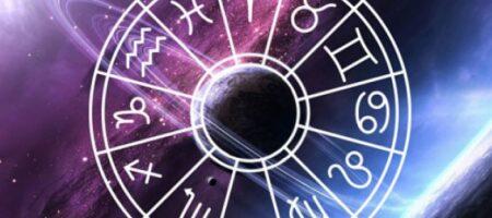 У Козерогов день благоприятен для сердечных дел: гороскоп на 10 июля
