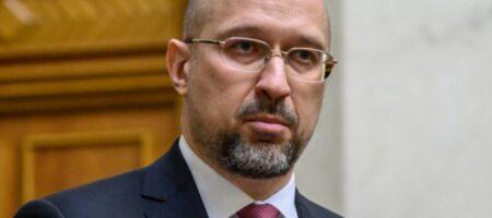 Депутаты вешают на украинцев новый налог: Шмыгаль все объяснил