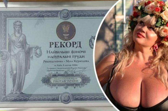 13-й размер груди признали рекордом: чем прославила страну украинка (ФОТО)