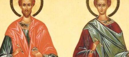 День бессребреников Космы и Дамиана: что нельзя делать 14 июля