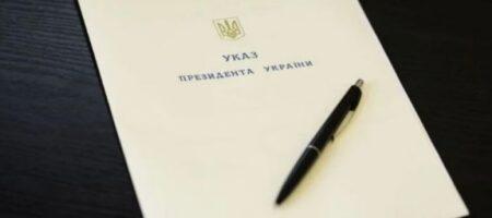 Зеленский наградил своего предшественника орденом