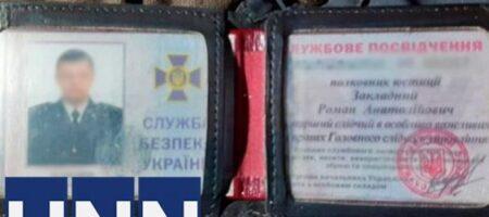 Убийство СБУшника: задержанным сообщили о подозрении
