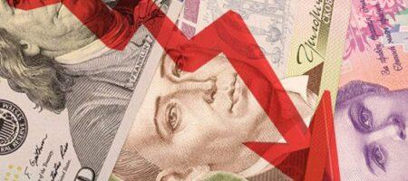 Украина на пороге грандиозного финансового шухера