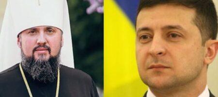 Епіфаній та Зеленський привітали українців з великим святом й закликали до єдності (ВІДЕО)