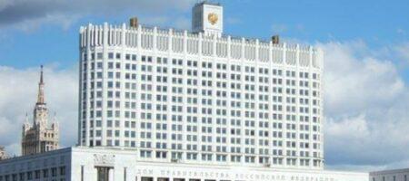 РФ ударит по Украине новыми санкциями