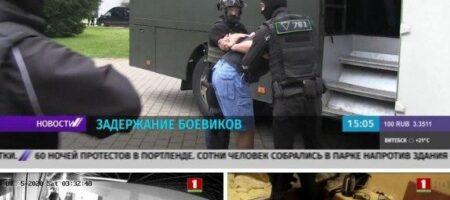 В Беларуси задержали 33 россиянина, которые планировали дестабилизировать обстановку в стране