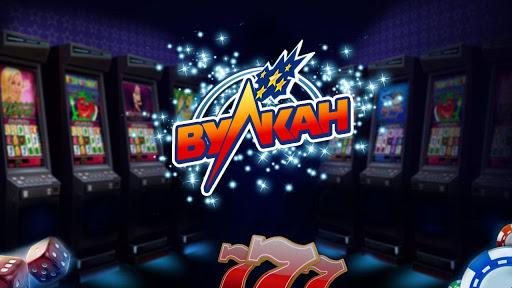 Лучшее онлайн казино Вулкан - место, где реально выиграть