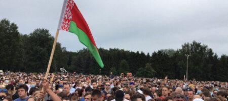 """""""В Беларуси такого еще не было"""", - появилось видео из Минска, где проходят выборы президента"""