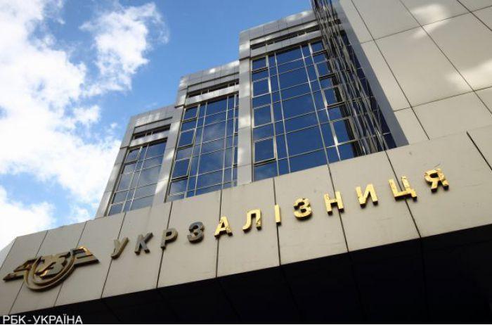 """Нардеп поразил заявлением об основной проблеме """"Укрзализныци"""""""