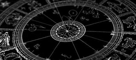 О чем молчат гороскопы: самая жесткая правда о Зодиаках