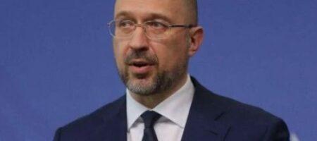 Шмыгаль сообщил, как с 1 сентября будет организована работа школ
