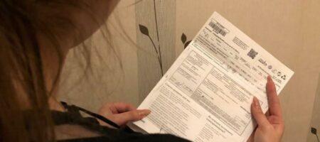 Кабмин подготовил неприятный «сюрприз» украинцам: субсидий можно больше не ждать