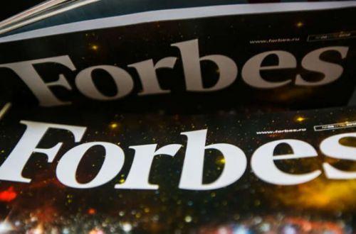 Forbes назвал десятку самых высокооплачиваемых актеров планеты