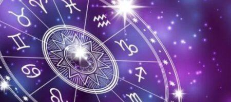 Весам может понадобиться моральная поддержка: гороскоп на 13 августа