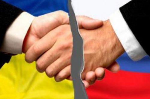 Україна розірвала культурне співробітництво з Росією