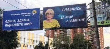 Неля Штепа вновь станет мэром
