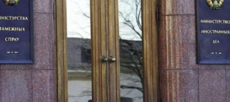 В МИД Беларуси резко ответили Зеленскому на его советы