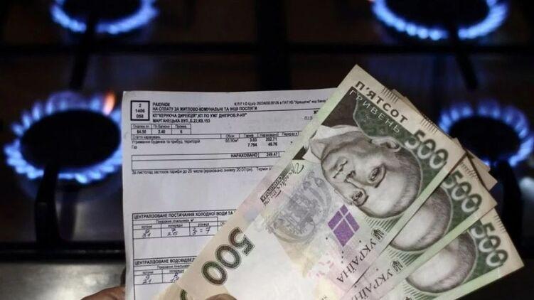 Обдирают, как липку: 80% украинцев считают завышенными тарифы по ЖКУ