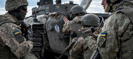 ВСУ заняли новые позиции в серой зоне у Донецка