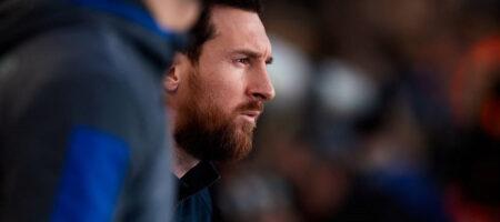 Месси решил покинуть Барселону — СМИ