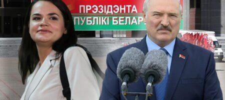 Независимые экзит-поллы на выборах президента Беларуси показывают победу Тихановской