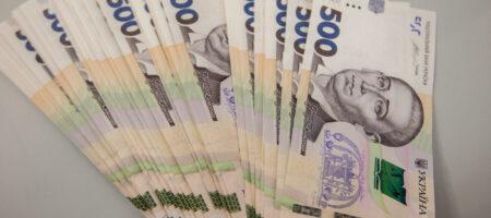 В Украине увеличат минимальную зарплату: насколько и когда
