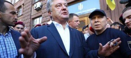 Пошумели и хватит: ГБР порадовало Порошенко закрытием нескольких его дел
