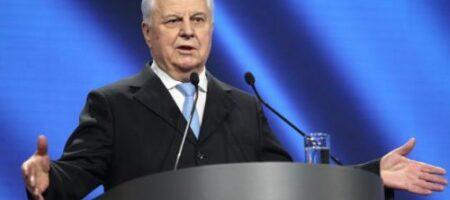 Киев затребовал срочную встречу ТКГ после отмены инспекции в Шумах